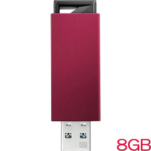 アイオーデータ U3-PSH8G/R [USB3.0/2.0対応 ノック式USBメモリー 8GB レッド]