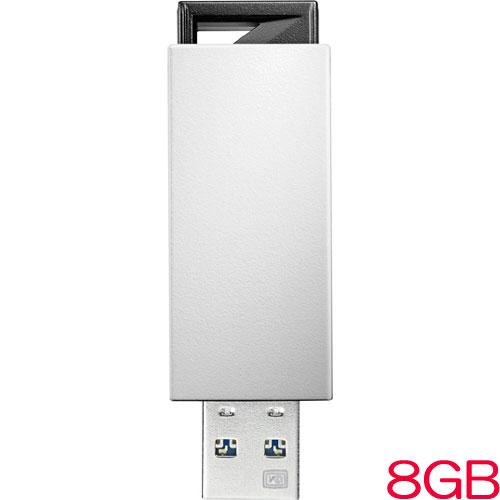 アイオーデータ U3-PSH8G/W [USB3.0/2.0対応 ノック式USBメモリー 8GB ホワイト]