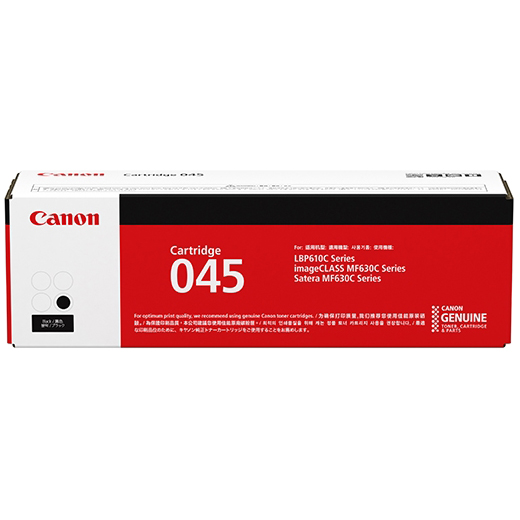 キヤノン CRG-045HBLK [トナーカートリッジ045H(ブラック) 1246C003]