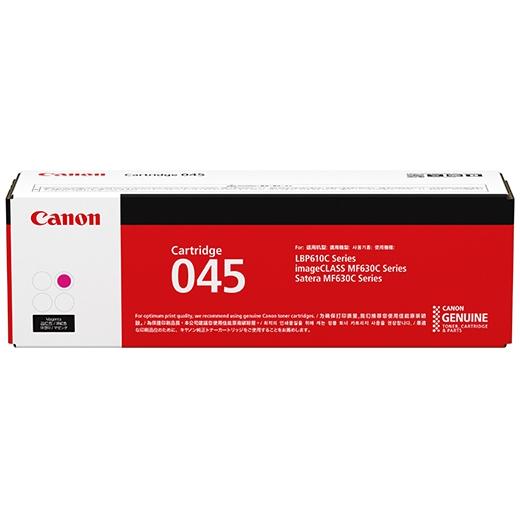 キヤノン CRG-045HMAG [トナーカートリッジ045H(マゼンタ) 1244C003]