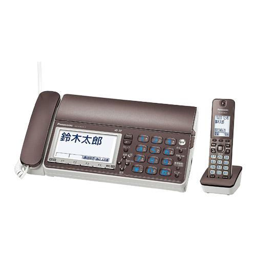 パナソニック おたっくす KX-PD615DL-T [デジタルコードレス普通紙ファクス(子機1台)(ブラウン)]