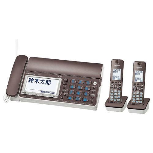 パナソニック おたっくす KX-PD615DW-T [デジタルコードレス普通紙ファクス(子機2台)(ブラウン)]