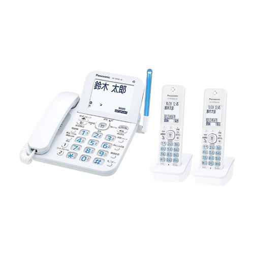 パナソニック RU・RU・RU(ル・ル・ル) VE-GD66DW-W [コードレス電話機(子機2台)(ホワイト)]