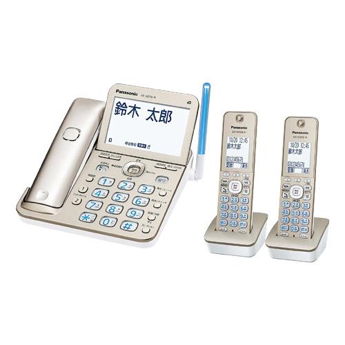 RU・RU・RU(ル・ル・ル) VE-GD76DW-N [コードレス電話機(子機2台)(シャンパンゴールド)]