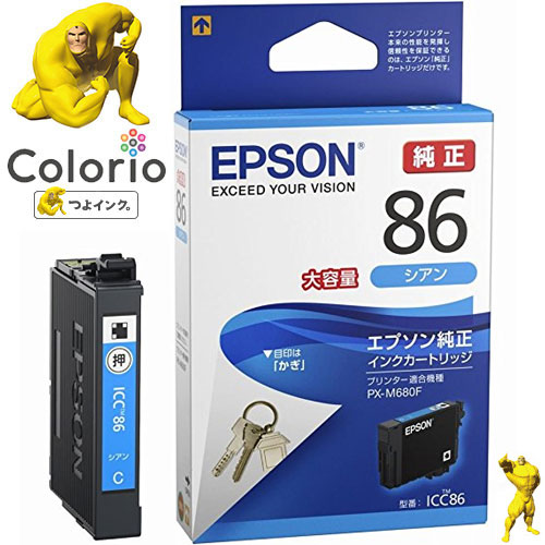 ICC86 [ビジネスインクジェット用 大容量インク(シアン)]