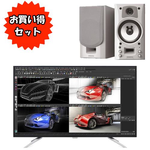 ★スピーカーセット★BDM4350UC/11 [42.5型 4K対応IPS液晶ディスプレイ 5年間フル保証] & GX-70HD2(W)