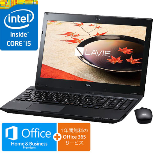 NEC PC-SN254GSA9-2 [LAVIE Smart NS(Core i5-7200U 15.6 4GB 500GB DVD Win10 BTM(NFCタグ有) H&B ブラック)]