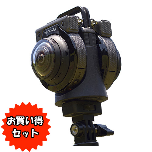 ★360度全天球セット★EXILIM EX-FR200BK ブラック ×2台 & アタッチメント EAM-8