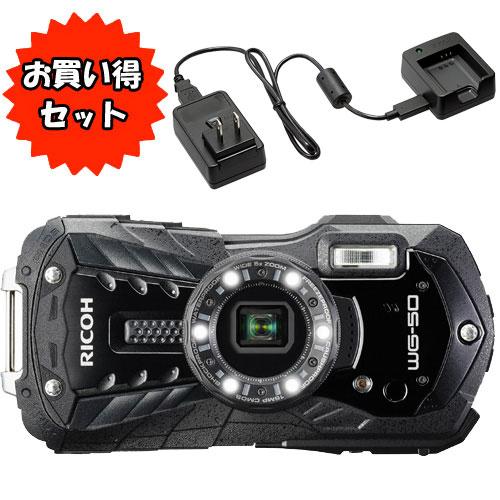 リコー ★バッテリー充電器セット★WG-50BK [防水デジタルカメラ WG-50 (ブラック)]