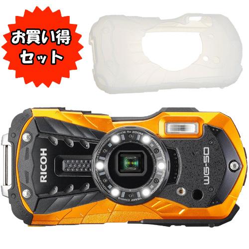 リコー ★プロテクタージャケットセット★WG-50OR [防水デジタルカメラ WG-50 (オレンジ)]