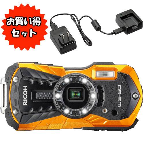 ★バッテリー充電器セット★WG-50OR [防水デジタルカメラ WG-50 (オレンジ)]