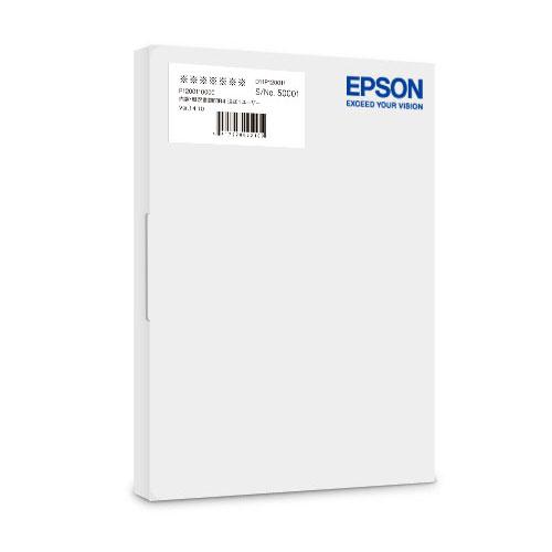 エプソン KKHTV162 [給与・法定調書顧問R4 追加1U V16.2]