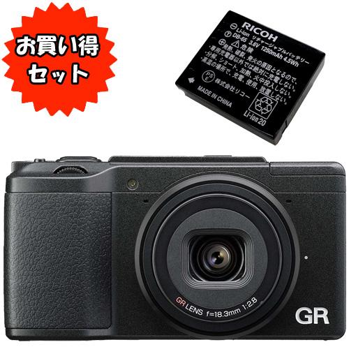 リコー ★バッテリーセット★ GR II [コンパクトデジタルカメラ] & リチャージャブルバッテリーDB-65