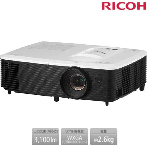 リコー プロジェクター RICOH PJ WX2440