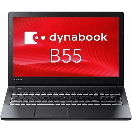 東芝 PB55BEAD4RDQD81 [dynabook B55/B(i5-6200U 4GB 500GB DSM 15.6 Win7Pro(32-64) OHB2016)]