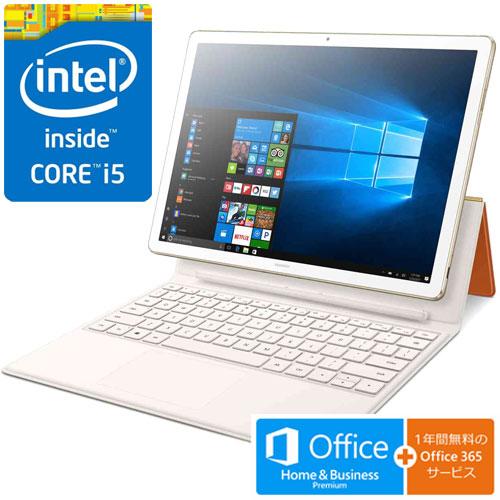 BW19BHI58S25OGO [MateBook E i5-8G-256G-Win10Home-OfficeH&B Gold BrownKeyboard 53019099]