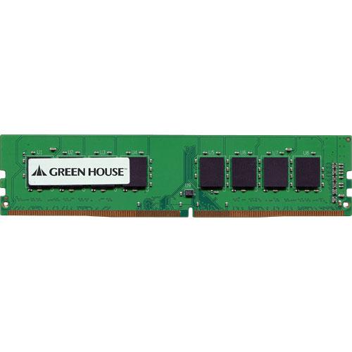 グリーンハウス GH-DRF2400-8GB [PC4-19200 DDR4 8GB]