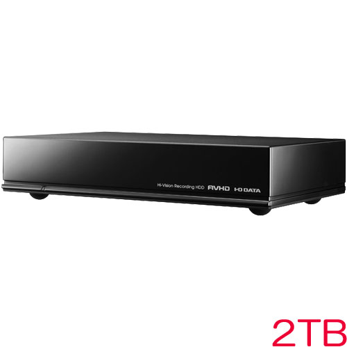 アイオーデータ AVHD-UTB2/EX [USB 3.0/2.0対応 録画用ハードディスク 2TB]