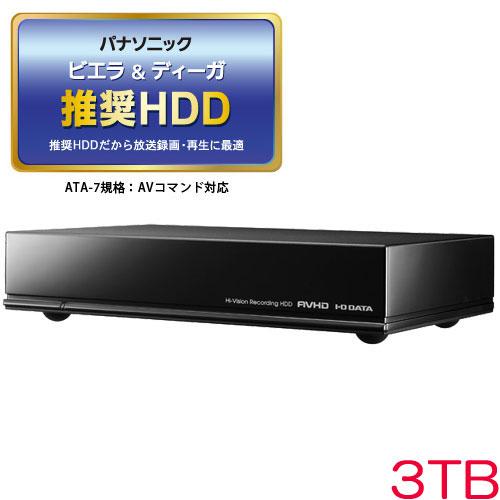 アイオーデータ AVHD-AUTB3/EX [24時間連続録画対応 USB 3.0/2.0対応 録画用ハードディスク 3TB]