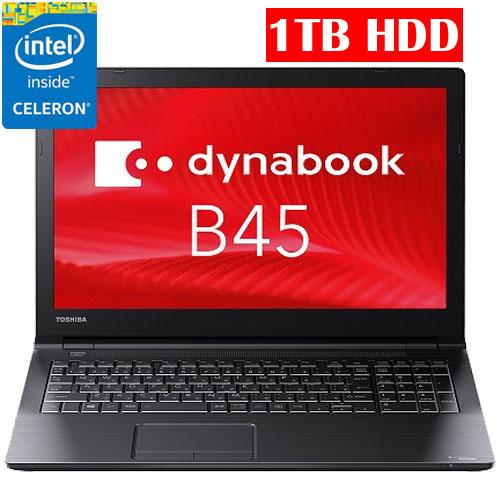 東芝 PB45BNADBNAADC1 [dynabook B45/B (3855U 4GB 1TB DSM 15.6 Win10H64)]
