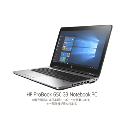 HP Compaq 2EC34PA#ABJ [650G3 i5-7200U/15F/4.0/S128m/W10P/cam]