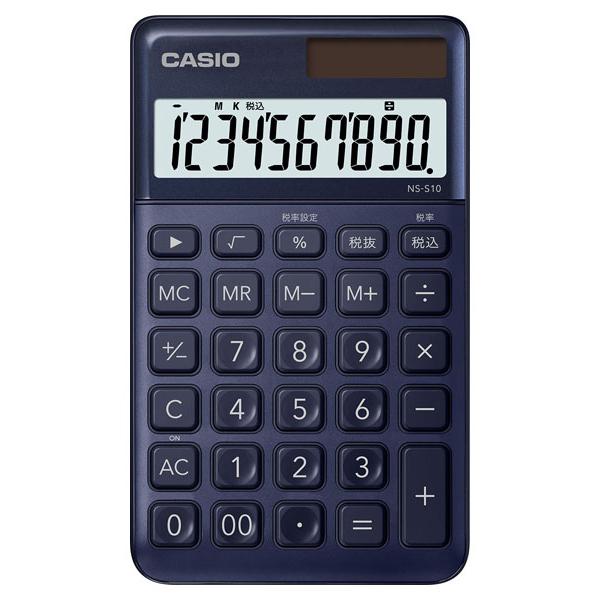 12桁 CANON P23-DHV-3 加算式プリンタータイプ電卓 Pシリーズ