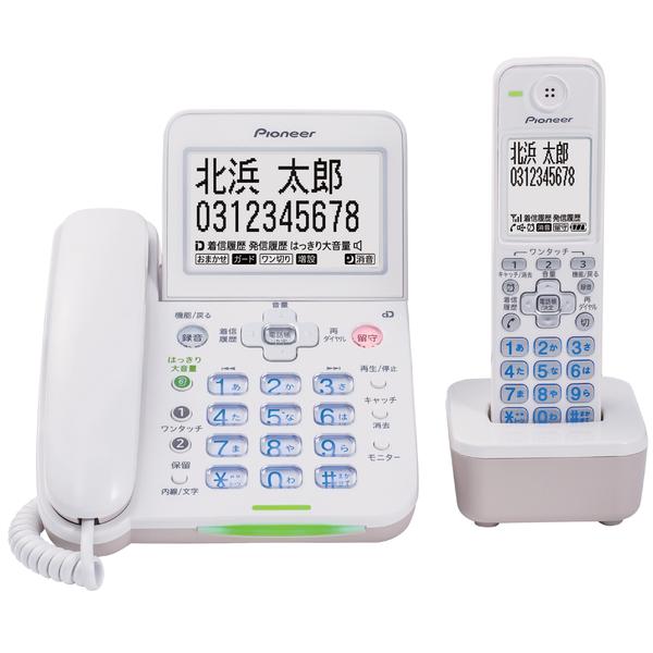 パイオニア TF-SA75S(W) [デジタルコードレス留守電(子機1) ホワイト]