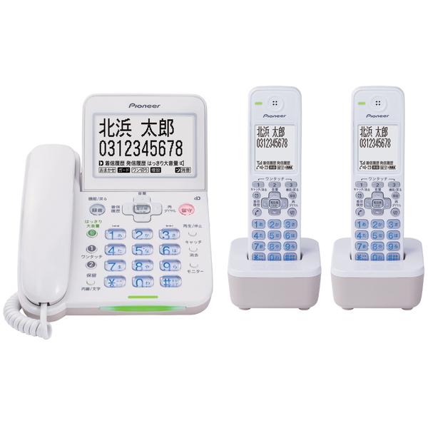 パイオニア TF-SA75W(W) [デジタルコードレス留守電(子機2) ホワイト]