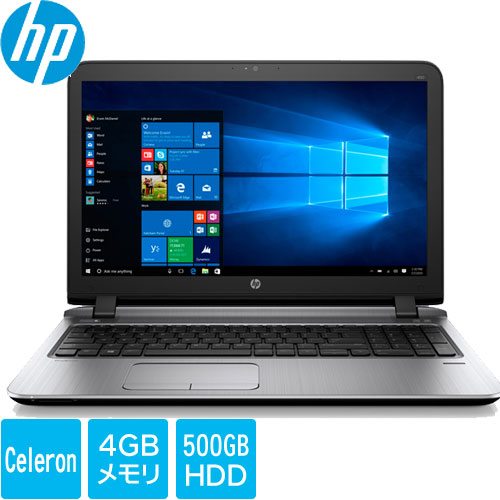 HP Compaq 2RA45PA#ABJ [450G3 3855U/15H/4.0/500m/W10P/cam]