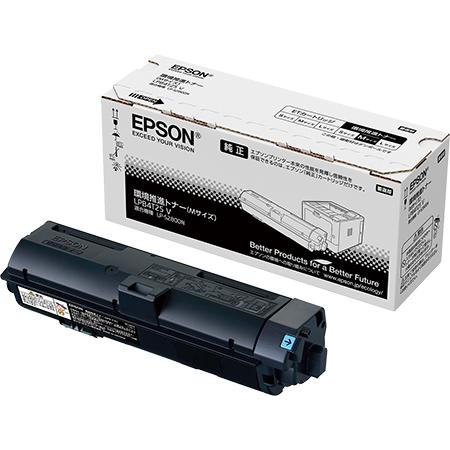 エプソン LPB4T25V [A4モノクロページプリンター用 Vトナー/Mサイズ]