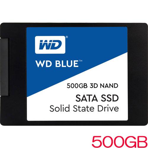 WDS500G2B0A [WD Blue 3D NAND SATA SSD(500GB 2.5インチ 7mm厚 SATA 6G 5年保証)]