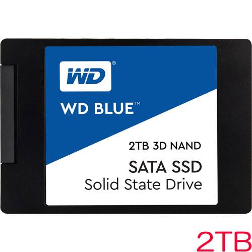WDS200T2B0A [WD Blue 3D NAND SATA SSD(2TB 2.5インチ 7mm厚 SATA 6G 5年保証)]