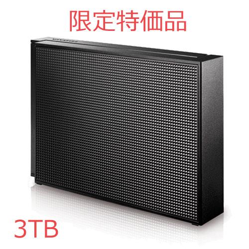 ★限定特価(お一人様一台限定)★EX-HD3CZ [USB 3.0/2.0対応 外付ハードディスク 3TB ブラック]