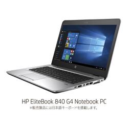 HP Compaq 1ZT73PA#ABJ [840G4 i3-7100U/14F/4.0/500/W10P/cam]