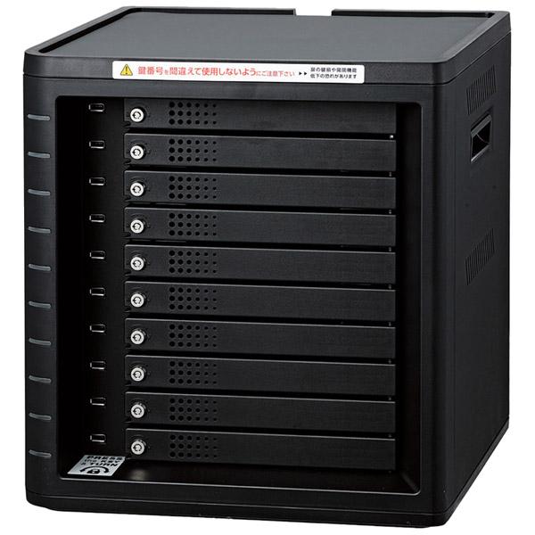 エレコム TB-SBAC10BKS [タブレット保管庫/10台用/個別ドア]