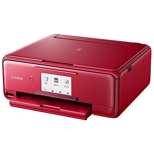 PIXUS TS8130 RED [インクジェット複合機]