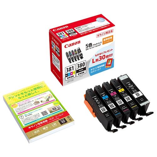 BCI-381+380/5MP [インクタンク 2344C001]