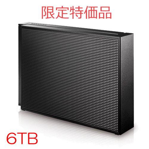 ★限定特価★EX-HD6CZ [USB 3.0/2.0対応 外付ハードディスク 6TB ブラック]