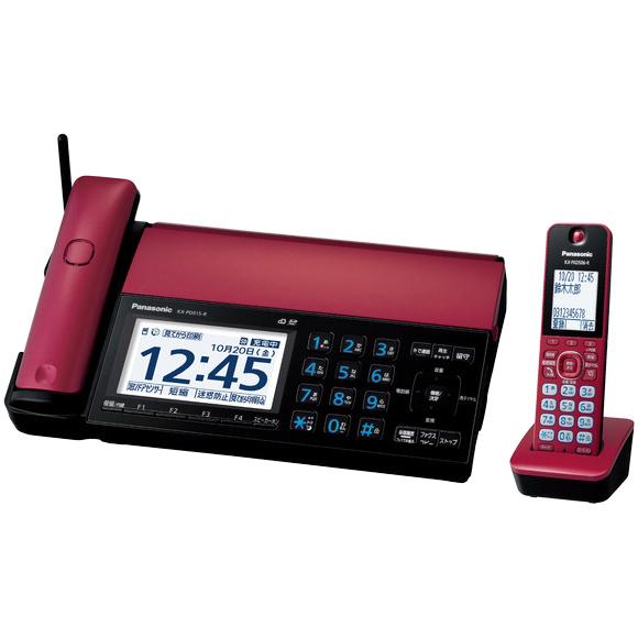 パナソニック おたっくす KX-PD915DL-R [デジタルコードレスファクス(子機1台)(ホールドレッド)]