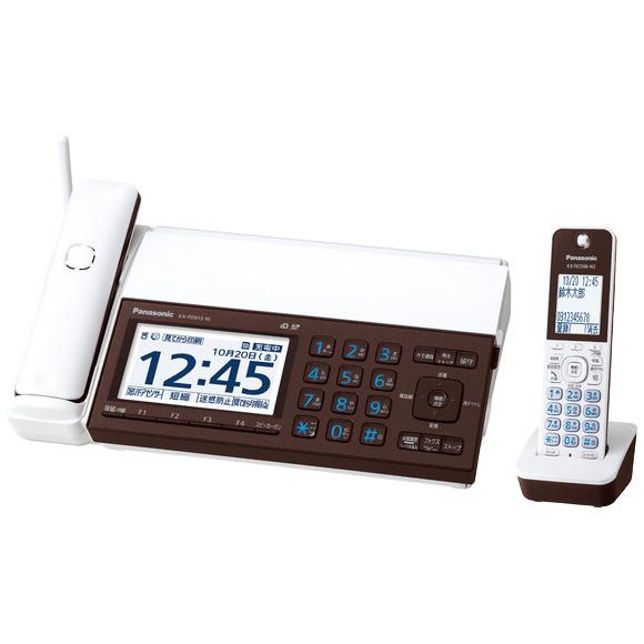 パナソニック おたっくす KX-PD915DL-W [デジタルコードレスファクス(子機1台)(ピアノホワイド)]