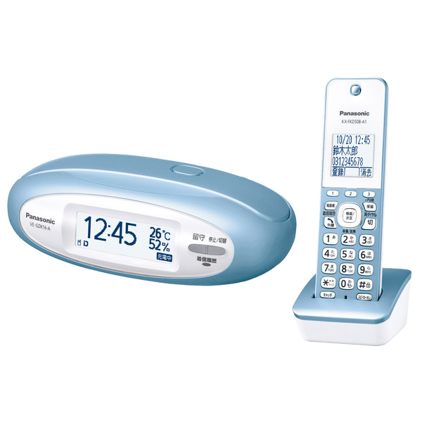 パナソニック RU・RU・RU(ル・ル・ル) VE-GDX16DL-A [コードレス電話機(専用子機1台+子機1台)ブルー]