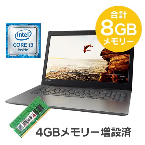 ★4GBメモリー増設済★80XH006DJPM8 [ideapad 320(i3-6006U 128GBSSD 4Gx2 win10 15.6FHD(Black))]
