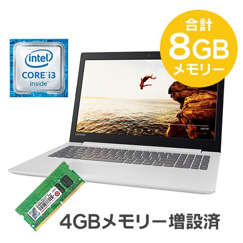 ★4GBメモリー増設済★80XH006EJPM8 [ideapad 320(i3-6006U 128GBSSD 4Gx2 win10 15.6FHD(White))]