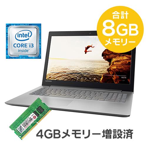 ★4GBメモリー増設済★80XH006FJPM8 [ideapad 320(i3-6006U 128GBSSD 4Gx2 win10 15.6FHD(Gray))]