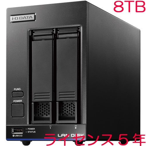 HDL2-X/TM HDL2-X8/TM5 [TM NAS Security 2ドライブNAS 8TB ライセンス5年]