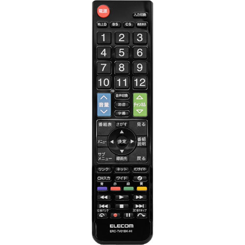 エレコム ERC-TV01BK-HI [かんたんTVリモコン/日立・Wooo用/ブラック]