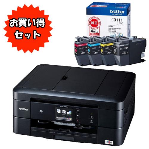 ★お買い得なインクセット★PRIVIO DCP-J973N-B [A4 IJ複合機/黒] & LC3111-4PK
