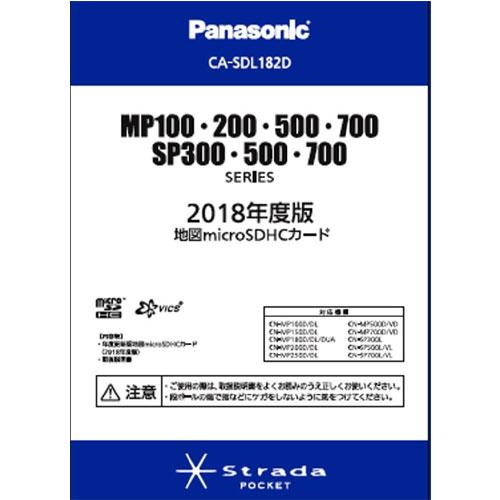パナソニック ストラーダ/Strada CA-SDL182D [2018年度版地図 MP200・500・700/SP500・700用]