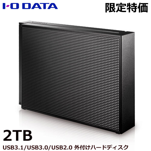 ★限定特価★EX-HD2CZ [USB 3.0/2.0対応 外付ハードディスク 2TB ブラック]