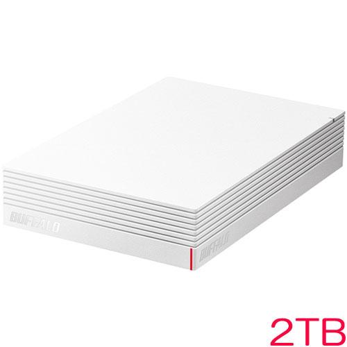 HD-LD2.0U3-WHA [USB3.1(Gen.1)対応 外付けHDD 2TB ホワイト]